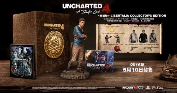 PlayStation®4獨家遊戲《UNCHARTED4: A Thief's End™》限量主機同捆裝/遊戲軟件/無線耳機 4月5日(二)起接受預訂