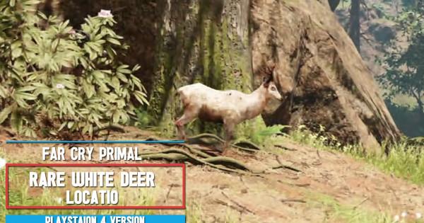 《FarCry:Primal 極地戰嚎:野蠻紀源》 稀有白鹿皮刷法