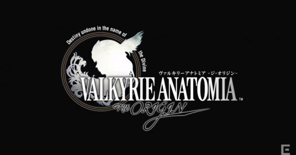《VALKYRIE ANATOMIA -THE ORIGIN》第二部宣傳片釋出