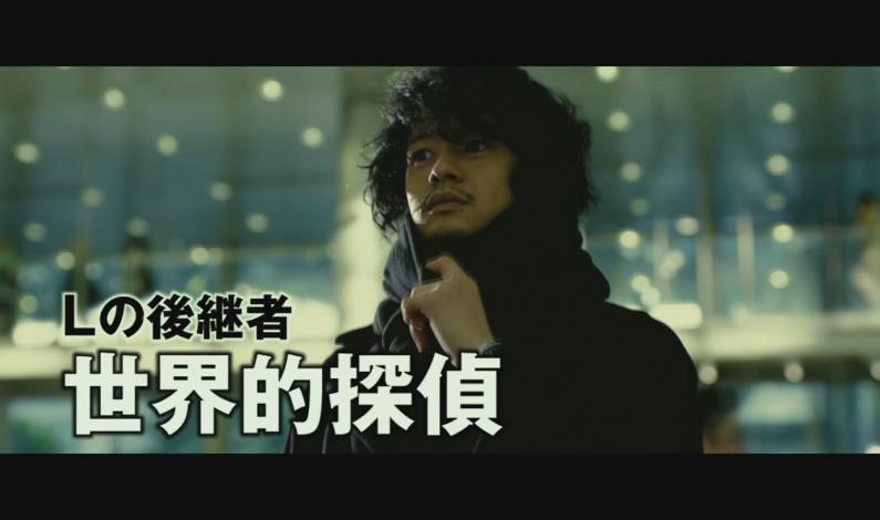 L 繼承者出現 ! 《 死亡筆記 2016 》最新預告曝光 !