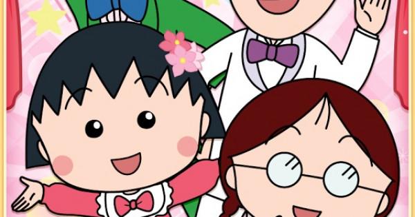 極本土 小丸子手機遊戲《櫻桃小丸子夢想舞台》登場!!