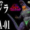 玩夠未啊!S.H.MonsterArts 哥斯拉 feat. EVA-01