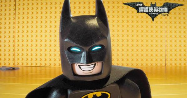未見過Batman可以咁搞笑《LEGO蝙蝠俠英雄傳》觀後感