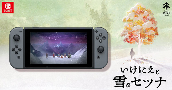 【遊戲包膠】Switch 首隻 JRPG《我係雪豬那!》雪地漫遊小心玩到出凍瘡