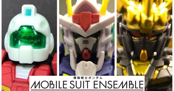 GUNDAM MOBILE SUIT ENSEMBLE PART 02 開箱