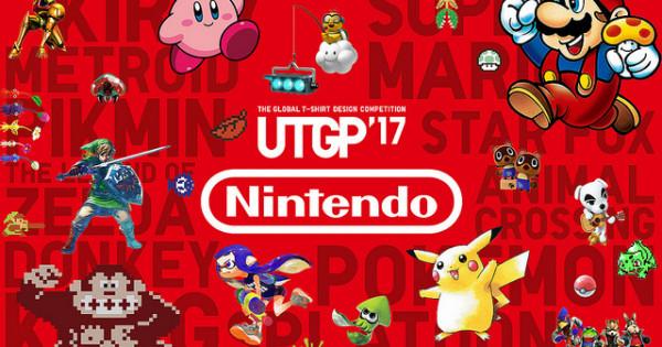經典遊戲著上身 ! 任天堂 x UNIQLO tee 5月有得賣 !