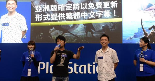 《MONSTER HUNTER:WORLD》亞洲版將以免費更新提供繁中字幕!