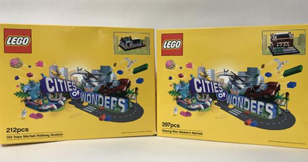 LEGO《Cities Of Wonders》香港限定 大埔鐵路博物館&上環西港城 開箱