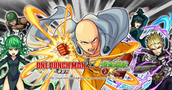 【One Punch!】怪物彈珠繁中獨家限定!《一拳超人》合作即將登場