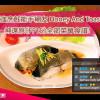 【見到都流口水】超強網友「Honey and Toast」神還原《FF15》所有食譜!