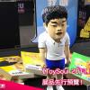 《ToySoul 亞洲玩具展 2017》有乜睇?展前預覽