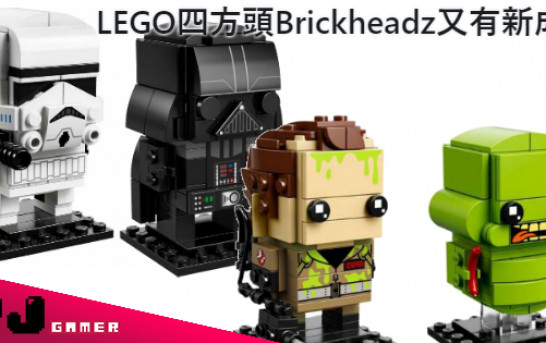 【星戰加捉鬼】LEGO四方頭Brickheadz又有新成員