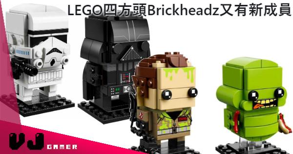 【星戰加捉鬼】LEGO四方頭Brickheadz又有新成員