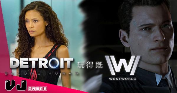 【讀者投稿】Detroit: Become Human – 玩得既Westworld