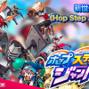 【開Game就聽到路飛叫!】新世代彈珠遊戲《Hop Step Jumpers》跳出嚟喇!