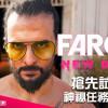 【台北遊戲展 2019】《Far Cry New Dawn》有得起基地 神祕聖父任務好好玩