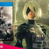 【PR】《NieR:Automata Game of the YoRHa Edition》  確定發售!