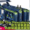 【好多速龍仔!】70839 The Rexcelsior 官方資料更新 內部結構睇清睇楚