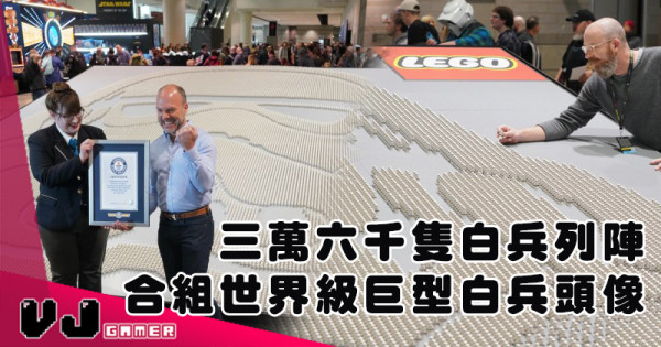 【刷新世界紀錄】三萬六千隻白兵列陣 合組世界級巨型白兵頭像