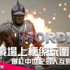 中世紀多人互劈攻城遊戲 《MORDHAU》戰場上梗係玩圍毆!