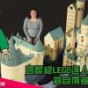 【活動推介】國際級LEGO達人來港分享 親自傳授製作技巧